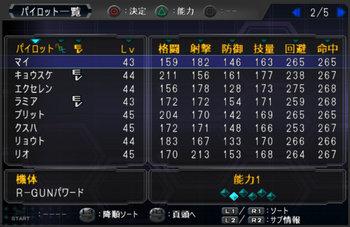 SRWOG2_48_002.jpg