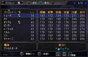 SRWOG2_48_004.jpg