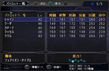 SRWOG2_48_005.jpg