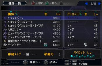 SRWOG2_48_009.jpg