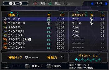 SRWOG2_48_010.jpg