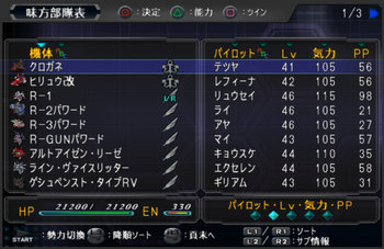 SRWOG2_48_014.jpg