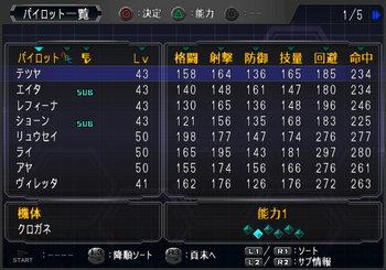 SRWOG2_49_001.jpg