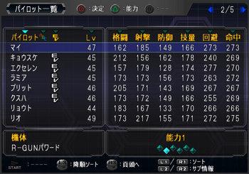 SRWOG2_49_002.jpg
