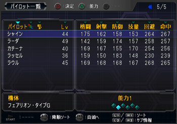 SRWOG2_49_005.jpg