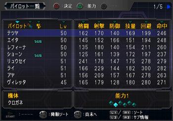 SRWOG2_50_001.jpg