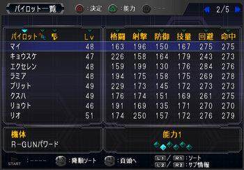 SRWOG2_50_002.jpg