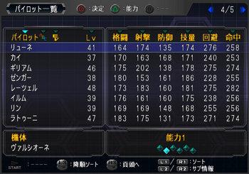SRWOG2_50_004.jpg