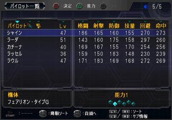 SRWOG2_50_005.jpg