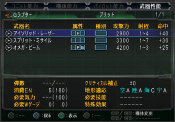 SRWOGG_10_011.jpg