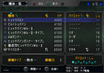 SRWOGG_13_006.jpg