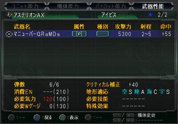 SRWOGG_13_010.jpg