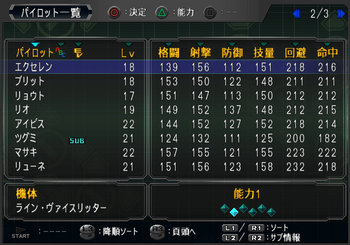 SRWOGG_14_002.jpg