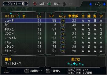 SRWOGG_15A_003.jpg