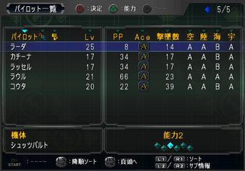 SRWOGG_15A_004.jpg