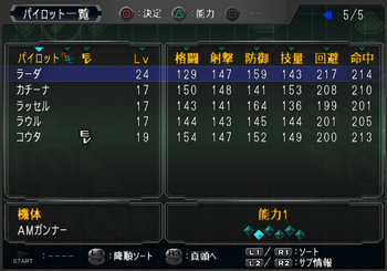 SRWOGG_15_005.jpg