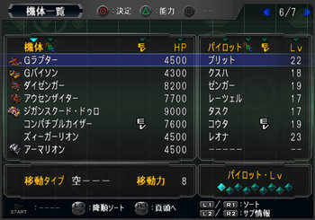 SRWOGG_15_011.jpg