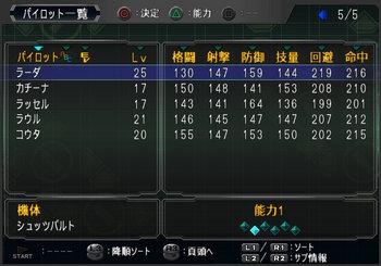 SRWOGG_16_005.jpg