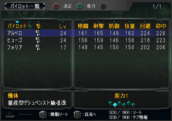 SRWOGG_18_001.jpg