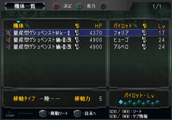 SRWOGG_18_002.jpg