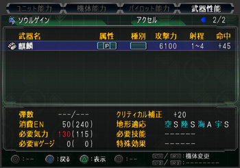 SRWOGG_18_009.jpg