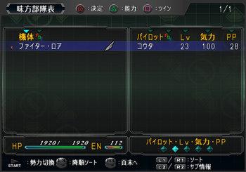 SRWOGG_19_001.jpg