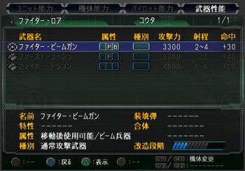 SRWOGG_19_004.jpg