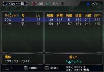 SRWOGG_20_002.jpg