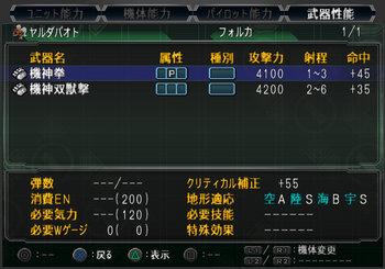 SRWOGG_20_009.jpg