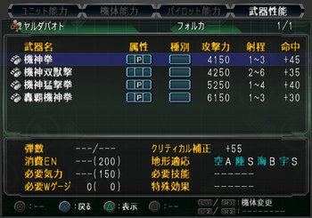 SRWOGG_20_010.jpg