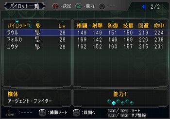 SRWOGG_21_002.jpg