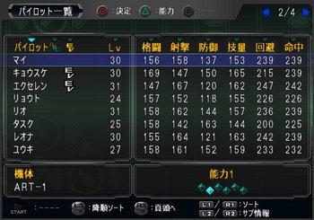 SRWOGG_24_002.jpg