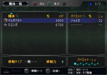 SRWOGG_25_011.jpg