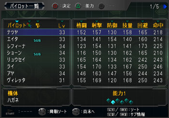 SRWOGG_27_001.jpg