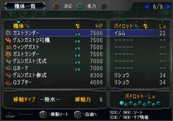 SRWOGG_27_011.jpg