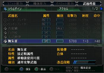 SRWOGG_28_009.jpg