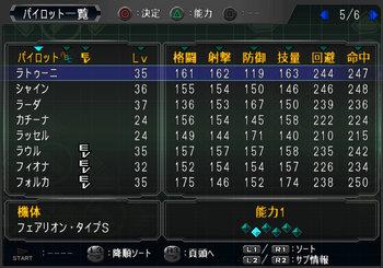 SRWOGG_29_005.jpg