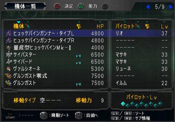 SRWOGG_29_011.jpg