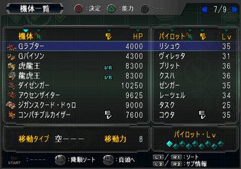 SRWOGG_29_013.jpg