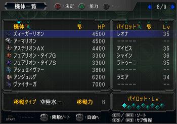 SRWOGG_29_014.jpg