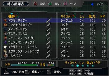 SRWOGG_29_017.jpg