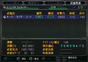 SRWOGG_29_026.jpg