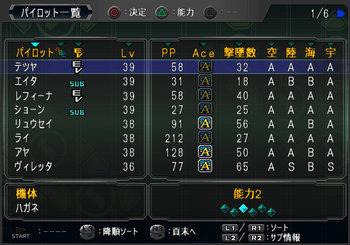 SRWOGG_30A_000.jpg