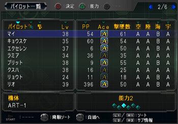 SRWOGG_30A_001.jpg