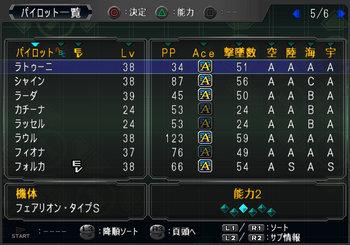 SRWOGG_30A_004.jpg
