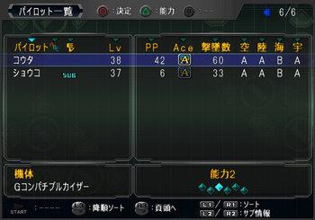 SRWOGG_30A_005.jpg