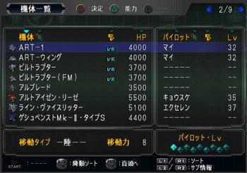 SRWOGG_30_008.jpg