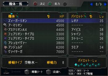 SRWOGG_30_014.jpg