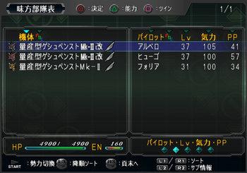 SRWOGG_30_016.jpg