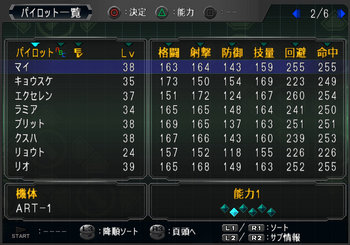 SRWOGG_31_002.jpg